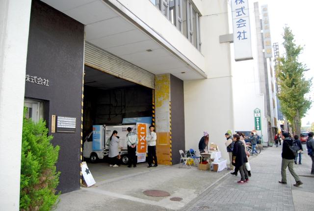 http://www.uchida-kk.jp/blog/20151201-002f.jpg
