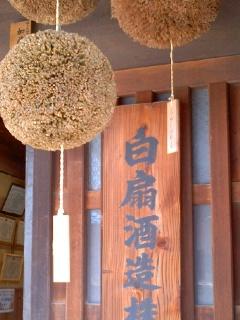 http://www.uchida-kk.jp/blog/KC4800050001.jpg