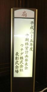 DR0331_04.JPG