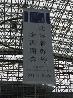 kanazawashin01.jpg