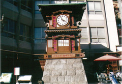 sikoku_e00.jpg