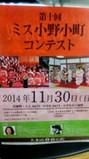 kyo_15.jpg