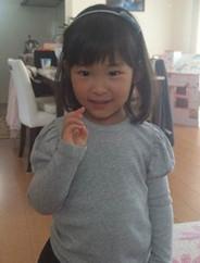 http://www.uchida-kk.jp/blog/k16030302.jpg