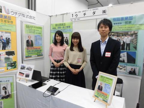 http://www.uchida-kk.jp/blog/r_CIMG0777.jpg