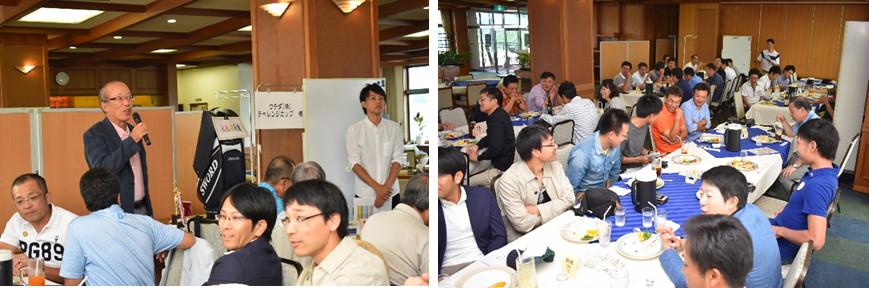http://www.uchida-kk.jp/blog/r_DSC924_7.jpg
