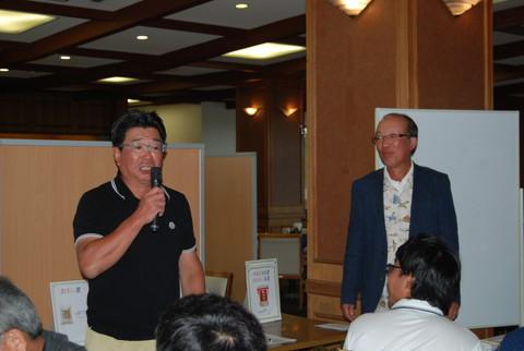 http://www.uchida-kk.jp/blog/r_DSC_6031.jpg