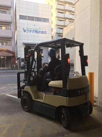 http://www.uchida-kk.jp/blog/r_IMG_0248.jpg