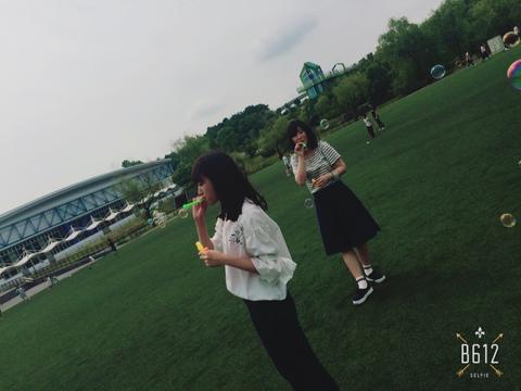http://www.uchida-kk.jp/blog/r_oikgmcailamfmdmm.png