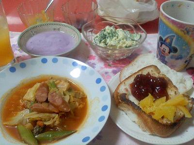 http://www.uchida-kk.jp/blog/s-KC480021.jpg