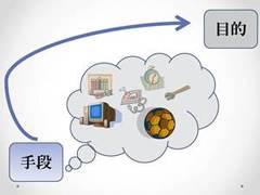 12.20(火) 画像.jpg