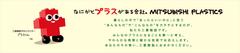 26三菱.JPG
