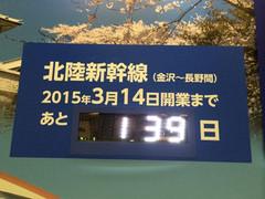 kanazawashin02.jpg