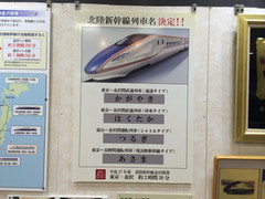 kanazawashin03.jpg