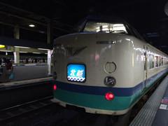 kanazawashin04.jpg