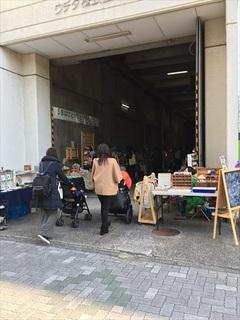 201601_ひなた市2.jpg